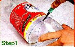 garrafapet2ltcorte